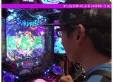 パチンコオリジナル必勝法セレクション #144 AKB出玉総選挙-前編- オリ法神4がセンターを争う!!