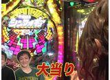 パチンコオリジナル必勝法セレクション #147 裏オリ法の神髄 #9-1 オリ法の男は…!?