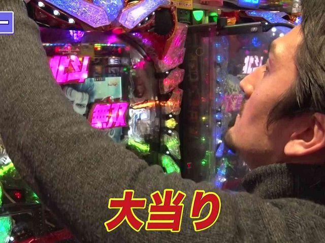 パチンコオリジナル必勝法セレクション #148 裏オリ法の神髄 #9-2 ノーヒットの珍留にも大チャンスが!?