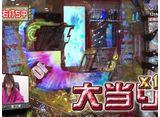 WBC〜Woman Battle Climax〜(ウーマン バトル クライマックス) #84 WBC 12th 6戦目!チームB vs チームC
