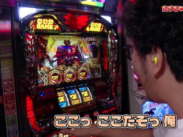 恋するパチスロリーグ #4 木村魚拓 VS 五十嵐マリア 後半戦