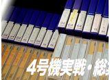 射駒タケシの攻略スロットVII #914 総集編&トーク