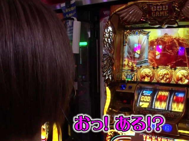 パチスロ極 SELECTION #484 ヒラヤマン&しおねえのかちあげっ#5 しおねえ覚醒なるか!?