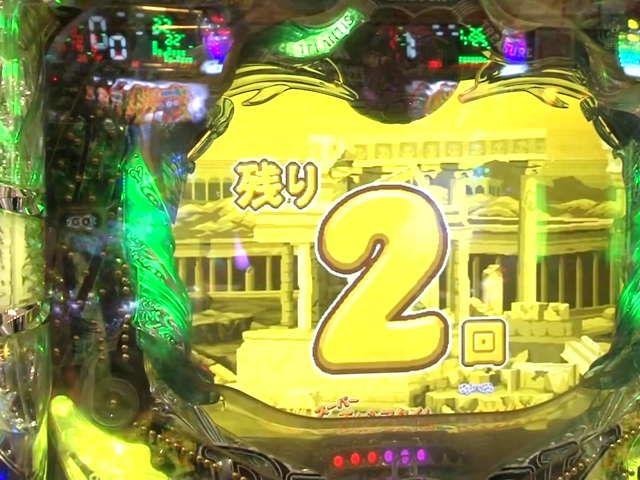 サイトセブンカップ #528 39シーズン バイク修次郎 vs 貴方野チェロス(後半戦)