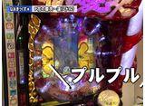 双極銀玉武闘 PAIR PACHINKO BATTLE #147 ★☆ペア VS チェロ水ペア