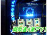 TAI×MAN #160「エクストラタッグマッチ」第2戦(中編)