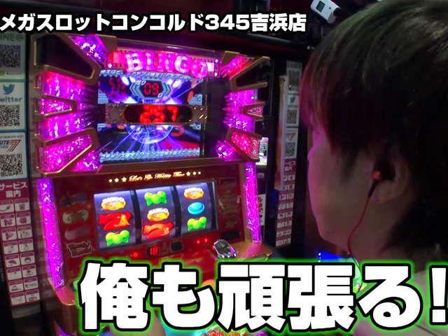 ヤ・ヤ・ヤ・ヤール ヤルヲがヤリたいヤツとヤル!! 第11話/第12話