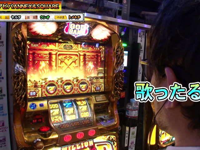 ゴールデンジャケット 第21話/第22話