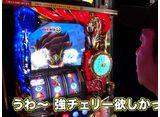 パチスローライフ #249 日本全国撮りパチの旅26(前半)