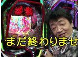 パチンコ激闘伝!実戦守山塾 #275かおりっきぃ☆編