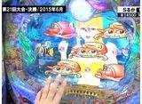 サイトセブンカップ #530 特別企画「チャンピオン列伝Vol.2」