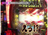 双極銀玉武闘 PAIR PACHINKO BATTLE #148 アニキ・ビワコペア VS 小太郎・つる子ペア
