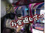 ヤ・ヤ・ヤ・ヤール ヤルヲがヤリたいヤツとヤル!! 第13話/第14話