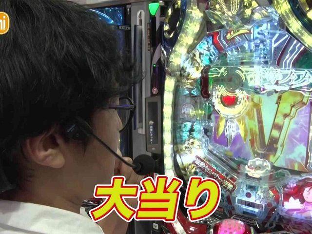 パチンコオリジナル必勝法セレクション #154 アイノリ-後編- 振られた男と女が意地をみせる!?