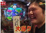 パチンコオリジナル必勝法セレクション #156 抱腹絶倒! 一発ギャグを見せましょう 芸人VS芸人のギャグ対決!!