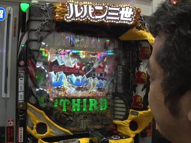 パチンコオリジナル必勝法セレクション #157 集まれ! ニューカマー 新メンバー発掘番組スタート!