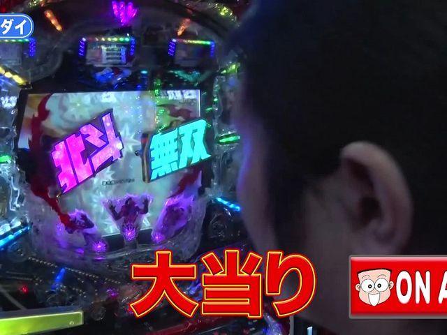 パチンコオリジナル必勝法セレクション #159 オリ法の神髄 #13-1 北海道で修業を終えたあの男が復帰!
