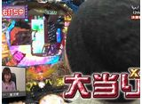 WBC〜Woman Battle Climax〜(ウーマン バトル クライマックス) #85 WBC 12th 決勝! チームC vs チームE