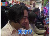 パチンコ必勝本CLIMAXセレクション #79 イマキニ!! #11 ファフナー2でカイカン!!