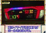 嵐・梅屋のスロッターズ☆ジャーニー #573 沖縄特別編