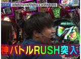 双極銀玉武闘 PAIR PACHINKO BATTLE #125 ★☆ペア VS しおしおペア