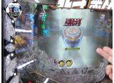 サイトセブンカップ #533 特別企画「選手名鑑」第一回
