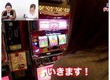 魚拓と成瀬のツキとスッポンぽん #303 放送300回総集編スペシャル