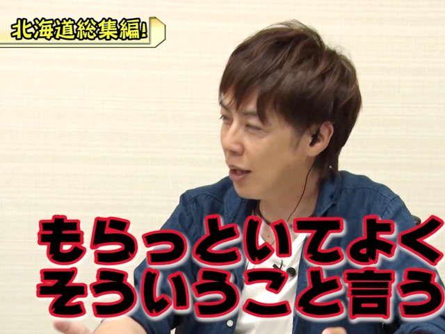 嵐・梅屋のスロッターズ☆ジャーニー #574 北海道特別総集編