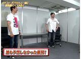 射駒タケシの攻略スロットVII #920 総集編&クイズ大会 その2