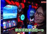 恋するパチスロリーグ #7 五十嵐マリア VS ナミ 前半戦
