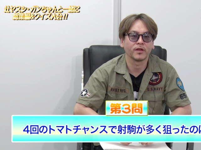 射駒タケシの攻略スロットVII #921 総集編&クイズ大会 延長戦