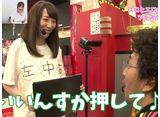 魚拓と成瀬のツキとスッポンぽん #305 放送300回総集編スペシャル第三弾