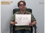 射駒タケシの攻略スロットVII #922 総集編&クイズ大会 延長戦
