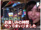 嵐・青山りょうのらんなうぇい!! #52