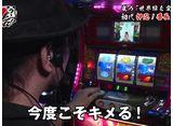 パチスロ7セレクション #127 俺の1台!! #25 嵐が思い出の1台を堪能!!