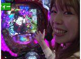 パチンコオリジナル必勝法セレクション #167 これジョーダイ! ジョーダイが上台を探す新番組スタート!