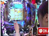パチンコオリジナル必勝法セレクション #170 オリ法の神髄 #14-2 たまげのヒキが止まらない!