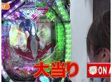 パチンコオリジナル必勝法セレクション #171 オリ法の神髄 #14-3 お宝台から離れた結果は…!?