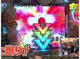 パチンコ必勝本CLIMAXセレクション #85 イマキニ!! #12 Vがいっぱいでキモチイイー
