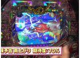 パチンコ必勝本CLIMAXセレクション #89 しおねえ&つる子の凸凹珍遊記 #21 パチンコ打って宝くじ買ってカジノへ