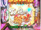 サイトセブンカップ #536 39シーズン 亜城木仁 vs ゼットン大木(後半戦)