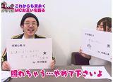 魚拓と成瀬のツキとスッポンぽん #306 放送300回総集編スペシャル第四弾