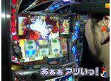 闘え!パチスロリーグ #18 嵐 VS 倖田柚希(後半戦)