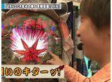 双極銀玉武闘 PAIR PACHINKO BATTLE #151 傑作選第3弾