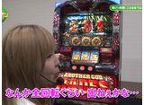 水瀬&りっきぃ☆のロックオン #263 GODスペシャル