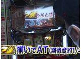 TAI×MAN #163「エクストラタッグマッチ」最終戦(前編)