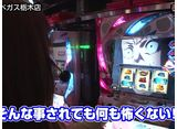 DROP OUT シーズン58 #1/#2