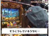 ツギハギファミリア 第52話/第53話