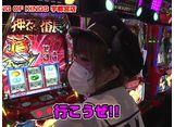 兎味ペロリナのジャンバリ悪魔化計画 第41話/第42話