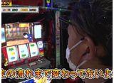 ゴールデンジャケット 第27話/第28話